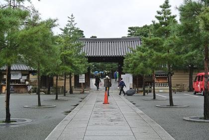 京都・龍源院