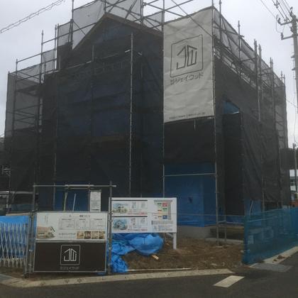 新事業部とマイホーム