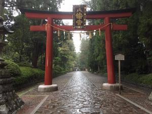 W800Q75_八幡宮.jpg