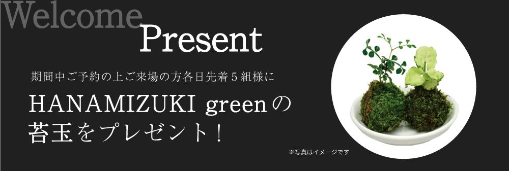 20201017_eventpresent.jpg